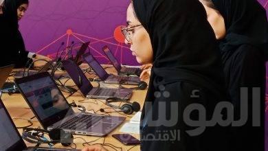 صورة مؤسسة عبد الله الغرير للتعليم تقدم منحاً دراسية لدرجة الماجستير عبر الإنترنت