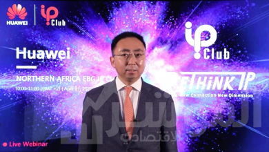 """صورة هواويشمال أفريقيا تقيم مؤتمري""""IT Day""""، و """"IP Club"""" بشكل افتراضي"""