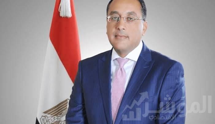 دكتور / مصطفى مدبولي رئيس الوزراء