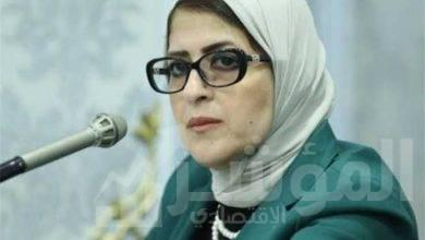 صورة وزيرة الصحة تستقبل أولى شحنات لقاح فيروس كورونا المستجد