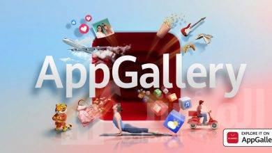 صورة Appgallery هديه هونر لمستخدمى هواتفها