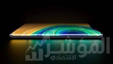 صورة هواوي تطلق هاتفها المنتظر HUAWEI Mate 30 Pro وتطرحه للحجز المسبق بدءً من يوم 15 ابريل 2020 في السوق المصري