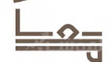 """صورة برنامج """"معاً نحن بخير"""" يدعم مراكز المسح الوطني في أبوظبي بتقديم عربات الجولفالكهربائية"""