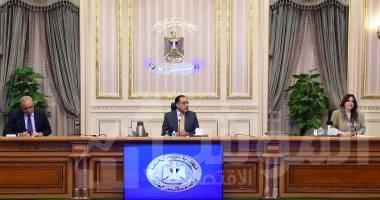صورة مصر تطلب حزمة مالية من صندوق النقد الدولي لمواجهة أزمة «كورونا»