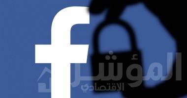 صورة فيسبوك تشارك دليل الشركات والعلامات التجارية لمواكبة أجواء شهر رمضان خلال واقعنا الجديد