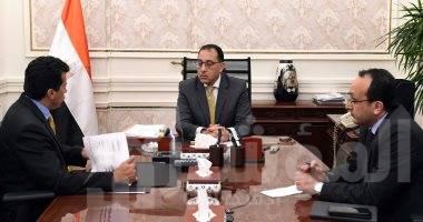 صورة رئيس الوزراء يتابع مع وزير الشباب والرياضة جهود تجهيز بعض المنشآت التابعة للوزارة