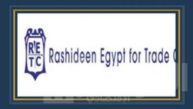 صورة راشدين ايجيبت تدعم وزارة الصحة وصندوق تحيا مصر بـ 50 مليون جنيه