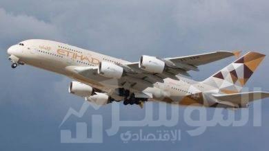 """صورة """"العربية للطيران أبوظبي"""" تحصل على"""" شهادةالمشغلالجوي"""""""