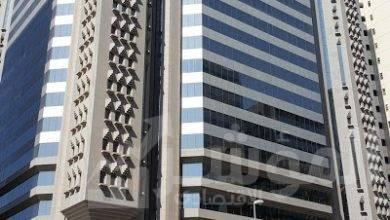 صورة سوق أبوظبي للأوراق المالية يمنح رخصة التداول بالهامش القصير الأجل لشركة الرمز مما يتيح فرصاً استثمارية جديدة