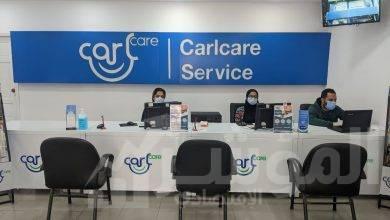 """صورة """"تكنوموبايل"""" تفعل مجموعة من الإجراءات الوقائية لحماية الموظفين والعملاء ضد فيروس كورونا COVID-19"""