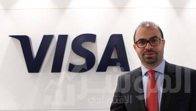 صورة Visa تطلق برنامج Visa Secure الجديد لتعزيز أمن المدفوعات وتحسين تجارب الدفع عبر الإنترنت