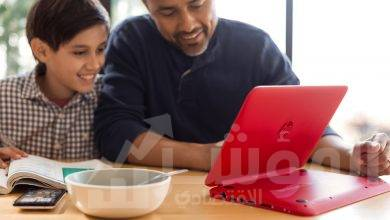 صورة HP تدشن برنامج التعلّم الإلكتروني BeOnline