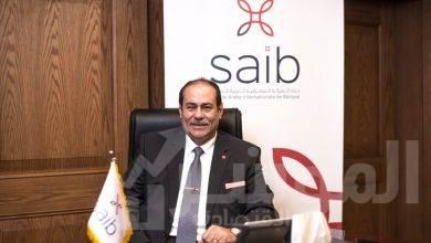 صورة بنك «saib» يوقع عقد تمويل مشترك متوسط الأجل بمبلغ إجمالى 750 مليون جنيه لصالح الشركة الهندسية للانشاء والتعمير