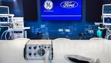 صورة فورد تنتج 50 ألف جهاز تنفس اصطناعي في ميشيغان خلال 100 يوم
