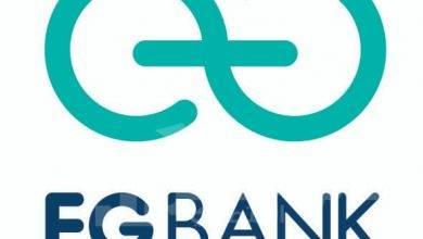 """صورة """" اي جي بنك """"  يطلق مبادرة لدعم الشباب المتعثر ماليًا بالتعاون مع انجاز مصر"""