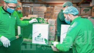 """صورة بنك الطعام المصري يغطي حي الأسمرات ضمن مبادرة """"دعم العمالة اليومية مسؤولية"""""""