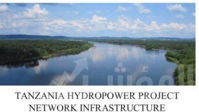 """صورة """" السويدي تكنولوجي"""" تفوز بمشروع توريد البنية التحتية التكنولوجية للسد العالي بتنزانيا"""