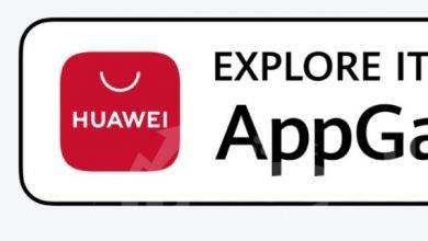"""صورة هواوي تعلن شراكتها الجديدة مع شركة """"اطلب"""" – """"Otlob"""" مصر لإضافة تطبيقها على منصة HUAWEI AppGallery"""