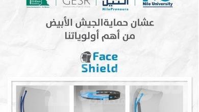 """صورة """"رواد النيل """" تنتج 400 قناع واقي للوجه يوميا لحماية جيش مصر الأبيض"""