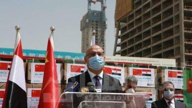 صورة الشركة الصينية ليمتد CSCEC تتبرع بلوازم طبية لمكافحة كورونا