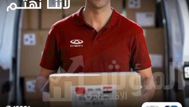 صورة شيري Chery تدعم الفريق الطبي المصري