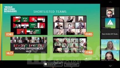 صورة إنجاز العرب تطلق أول معسكر ابتكار إلكترونيفيمنطقة الشرق الأوسط وشمال إفريقيا