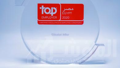 صورة «اتصالات مصر» تؤكد أحقيتها بجائزة «أفضل بيئة عمل للموظفين» للعام الثاني