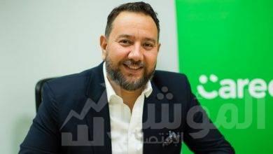 """صورة كريم مصر تطلق """"كريم دليفري"""" لتوصيل الطلبات للمنزل"""