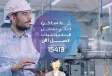 صورة فايبر مصر تؤكد قدرتها على العمل رغم أزمة كورونا وتعلن ثقتها في موظفيها والاقتصاد المصري