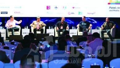 صورة 5 شركات  تقود مسيرة الابتكار الرقمي في الإمارات