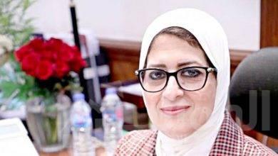 """صورة وزيرة الصحة تستعرض موقف مواجهة ڨيروس """"كورونا"""" في مصر"""