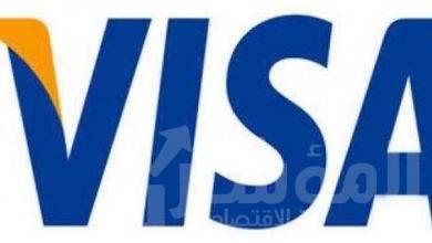 صورة مؤسسة Visa الخيرية تتعهد بتقديم 210 ملايين دولار دعماً  للشركات الصغيرة ومتناهية الصغر