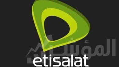 """صورة لأول مرة في مصر : اتصالات مصر تتيح لعملائها إنشاء محفظة """"اتصالات كاش"""" من المنزل"""
