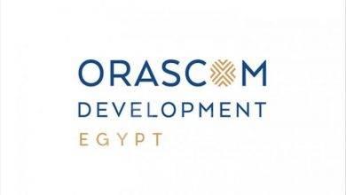 """صورة """"  أوراسكوم للتنمية مصر """" تحقق جميع النتائج المستهدفة لعام 2019. وتسجيل أعلي قيمة مبيعات عقارية في تاريخها بقيمة 6,9 مليار جنية"""
