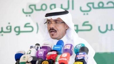 صورة السعودية تسجيل 1132 إصابة جديدة بفيروس كورونا خلال 24 ساعة