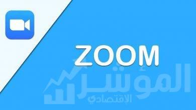 صورة 10 نصائح من كاسبرسكي لتحقيق الأمن والخصوصية عند استخدام زووم