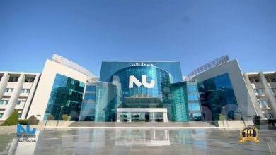 صورة جامعة النيل في المرتبة الأولى على مستوى الجامعات المصرية في مؤشرات البحث العلمي لعام 2020