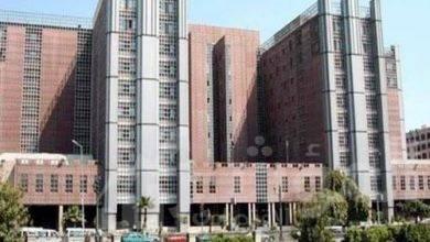 """صورة مستشفيات قصر العيني تنفي الاسعار المتداولة للعلاج في المستشفى """" الفرنساوي """""""