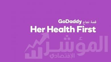 صورة منصةGoDaddyتدعم الأعمال في الشرق الأوسط لتوسيع الانتشار عبر الإنترنت والتغلب على التحديات الاقتصادية