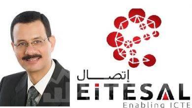صورة د.أحمد درويش : شركات التكنولوجيا المصرية يمكنها تنفيذ مشروعات  في اوروبا