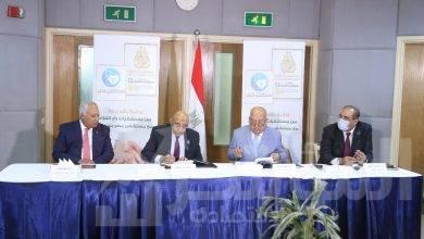 صورة مستشفيات دار الفؤاد توقع بروتوكول تعاون فني لإدارة وتشغيل مستشفي مصر بسوهاج