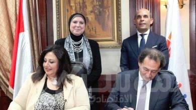 """صورة """"جهاز تنمية المشروعات"""" و""""بنك القاهرة"""" يوقعان عقدين جديدين بقيمة 620 مليون جنيه"""