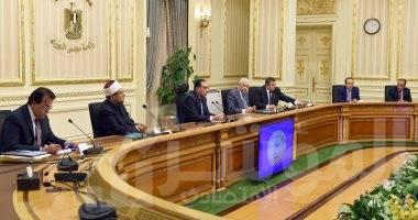 صورة وزراء التغليم والاوقاف والتعليم العالي يعلنون اجراءات العيد والامتحانات