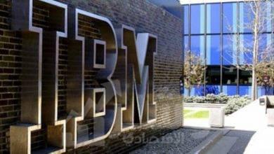 صورة «IBM» و«Red Hat» تطلقان مجموعة جديدة من حلول الحوسبةالطرفية