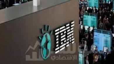 صورة «IBM»تكشف عن تطبيقات جديدة لتكنولوجياالذكاء الاصطناعي