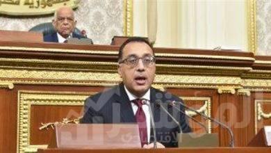 صورة رئيس الوزراء يُلقي بياناً أمام مجلس النواب بشأن إعلان حالة الطوارئ بجميع أنحاء البلاد