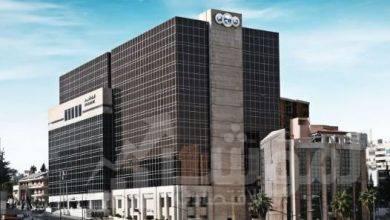 صورة ١٤٧.٦ مليون دولار أرباح مجموعة البنك العربي للربع الاول من العام 2020