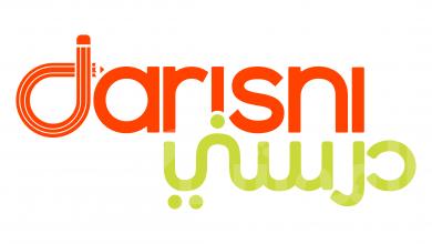 """صورة """"درّسني"""" يطلق خدمة دعم مجانية جديدة لإعداد أبحاث طلاب مراحل النقل في مصر أشهر المدرسين في مصر حصريا"""