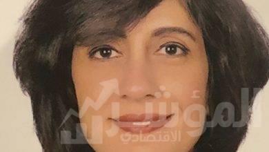 """صورة """" طلعت """" يصدر قراراً بتولى شيرين الجندي  مساعد وزير الاتصالات للاستراتيجية والتنفيذ"""