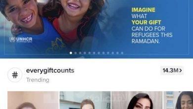 """صورة """"تيك توك"""" تتعاون مع مفوضية اللاجئين لإطلاق تحديEveryGiftCounts#"""